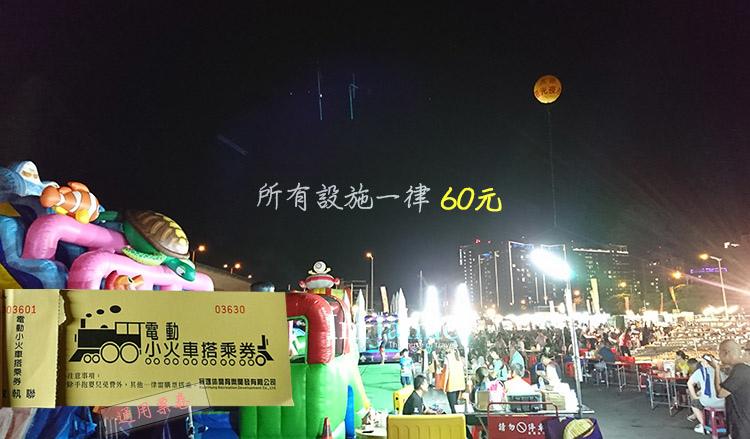 夜市大型遊樂場.jpg