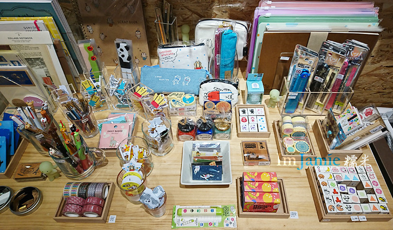 日系雜物鉛筆盒.jpg