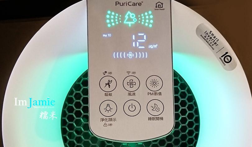 LG-PuriCare_大白觸控面板.jpg