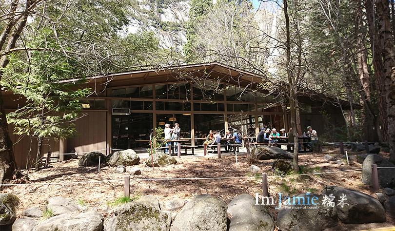 Yosemite Nationa restaurant.jpg