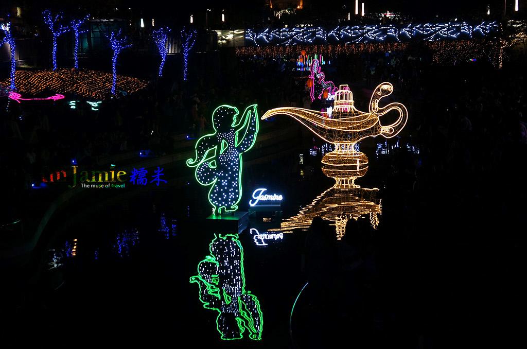 茉莉公主Jasmine與神燈.jpg