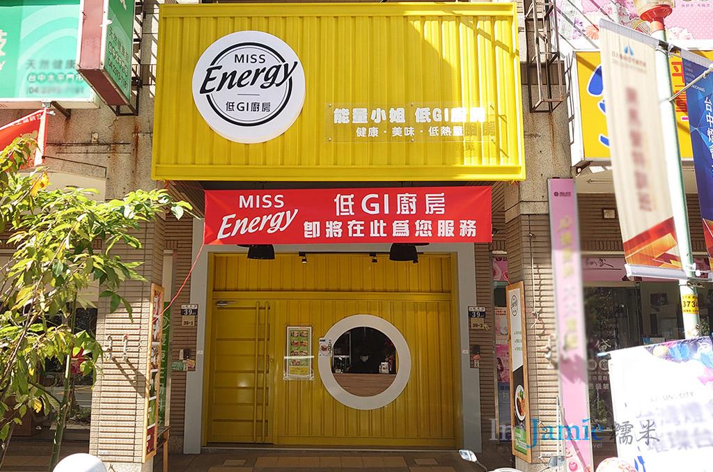 MUSS-Engery_03.jpg