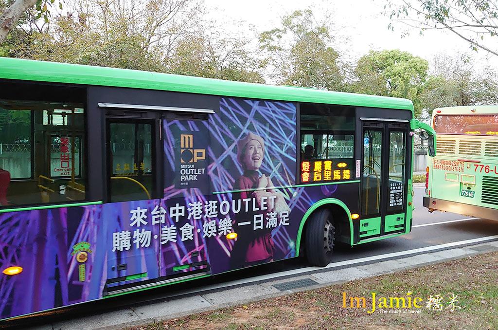 麗寶樂園接駁車.jpg