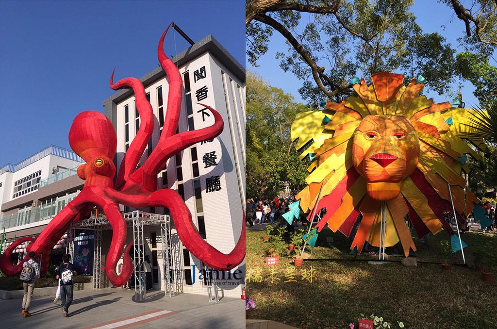 白天的巨型章魚與獅子.jpg
