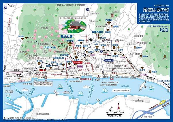 0511尾道市區地圖.jpg