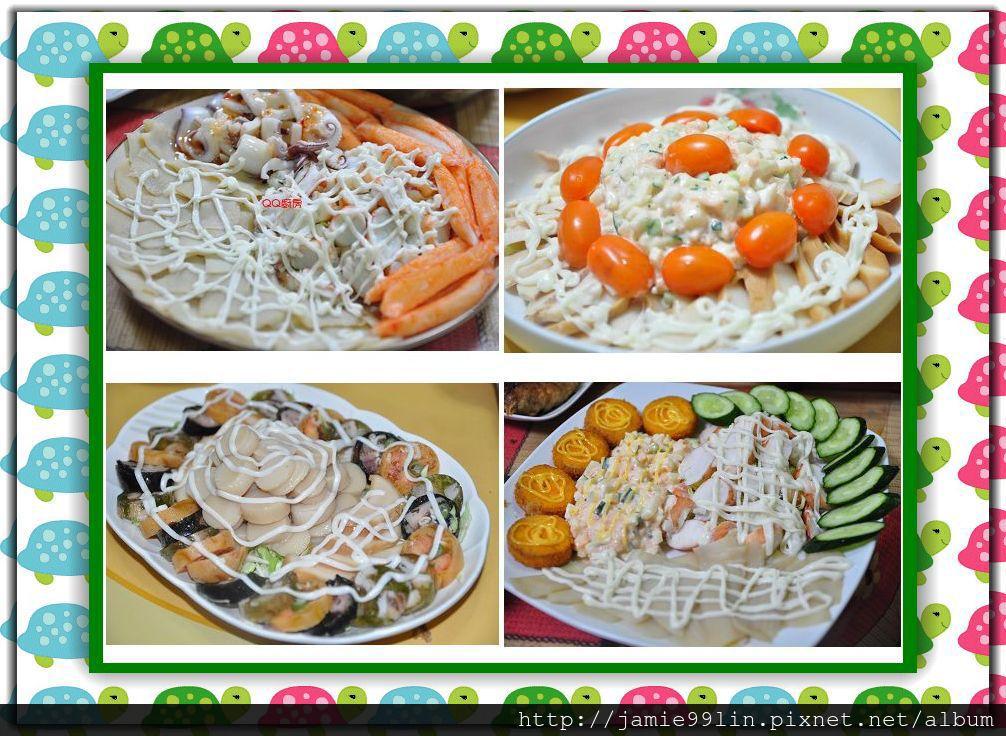 桂冠沙拉系列