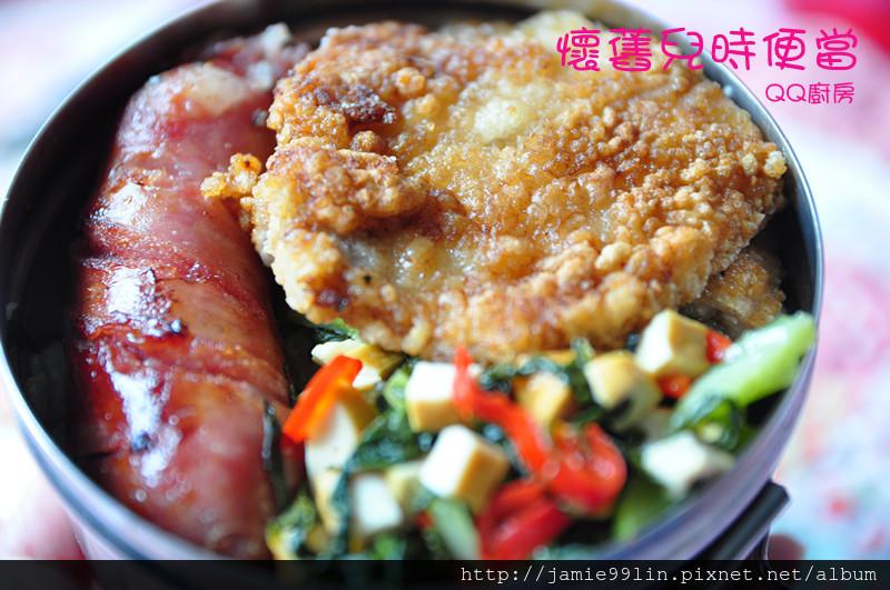 『台灣米營養又好吃』懷舊兒時便當