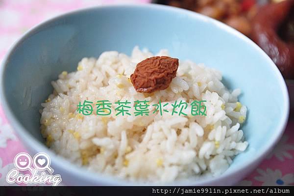 梅香茶葉水炊飯
