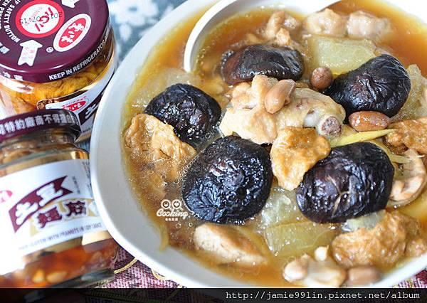 【愛之味年菜系列】土豆麵筋燉香菇冬瓜雞