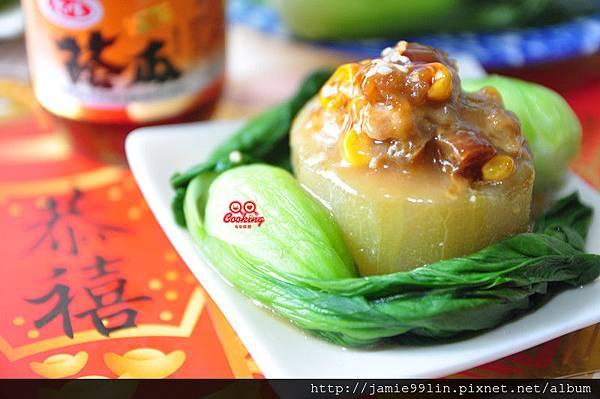 【愛之味年菜系列】蔭瓜絞肉黃瓜盅