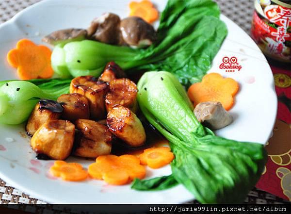 魚躍龍門干貝燒(蔬食)
