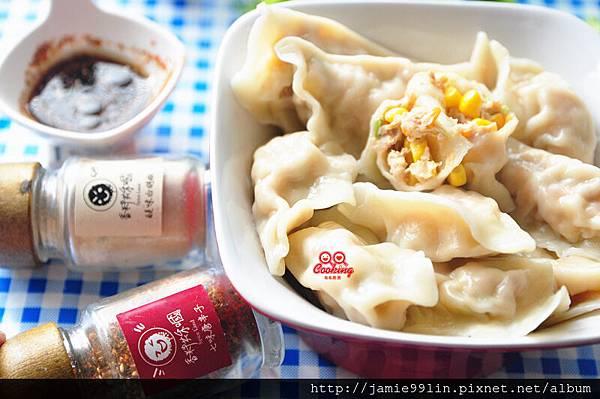 芹菜玉米水餃