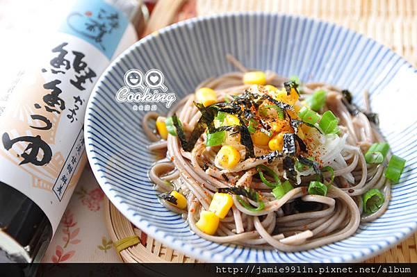 日式山藥冷麵
