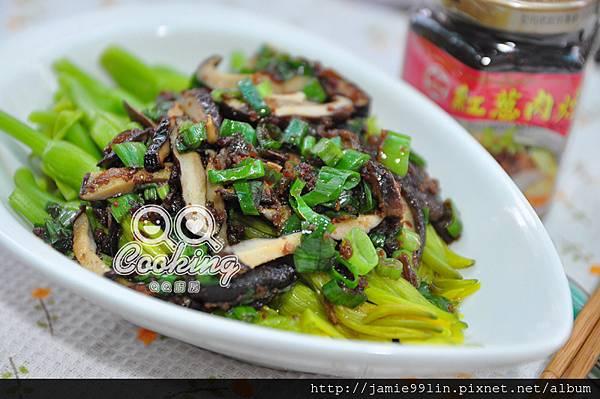 紅蔥肉燥菇香拌金針