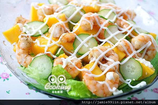 芒果拌鮮蝦沙拉