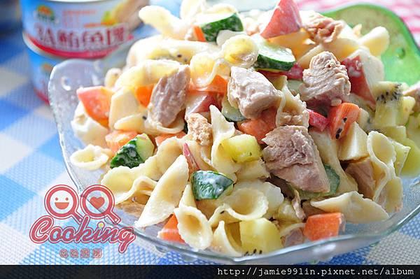 鮪魚蔬果沙拉義麵