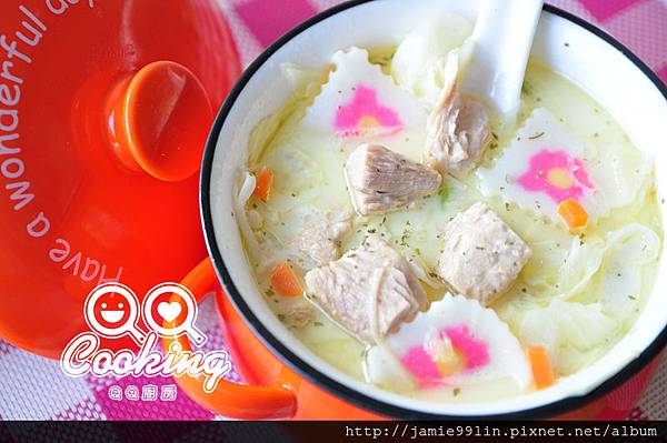 奶香鮪魚鮮蔬濃湯