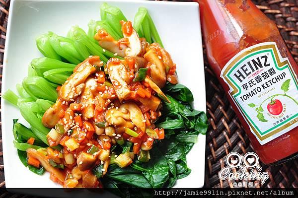 茄香菇片拌清江