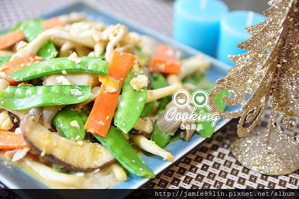 金沙綜合菇