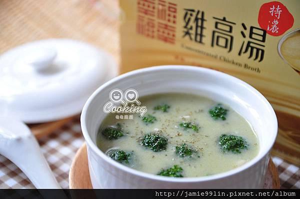 菱角花椰濃湯