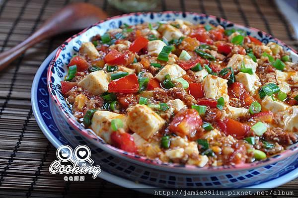 蕃茄麻婆豆腐
