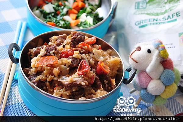 蕃茄牛燉飯