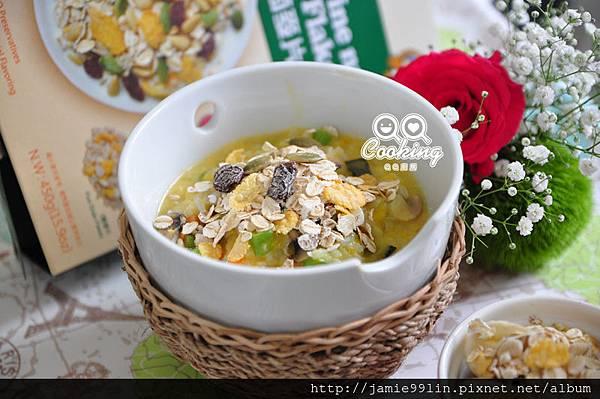h南瓜彩蔬燕麥粥