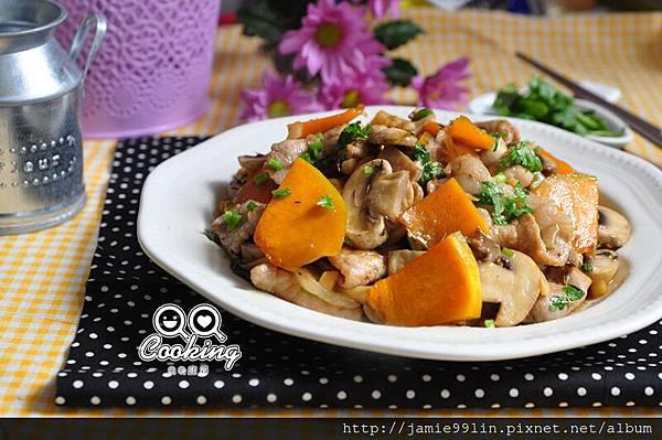 奶油蘑菇炒南瓜豚肉片