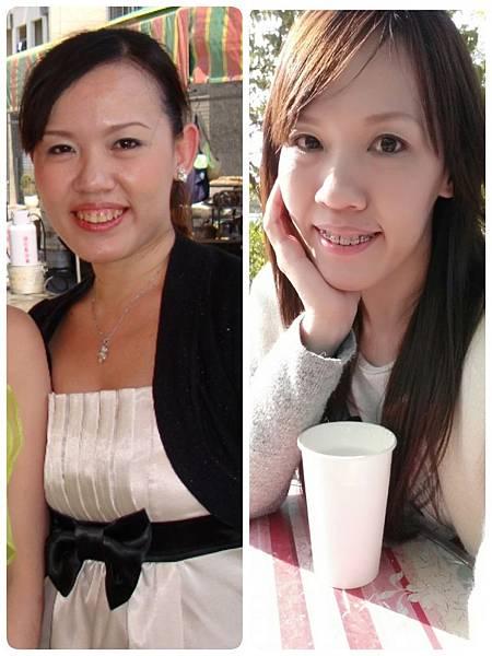2015-01-04-21-59-23_deco.jpg