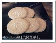 元樂年輪-香草燕麥餅乾