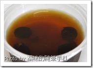 飲品-養肝湯