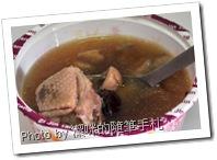 紫金堂月子餐之冬棗雞湯