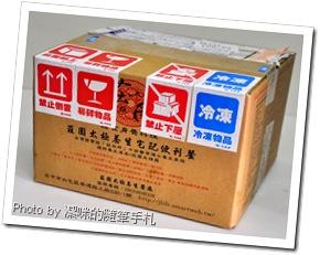 廣和養胎餐之宅配箱