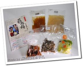 廣和養胎餐試吃品材料包