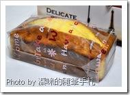 富迪卡之原味雪藏蛋糕#1