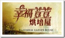 幸福荳荳名片