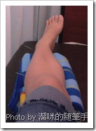 懷孕30週扭傷的左腳#1
