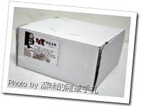 皇家寶蛋糕外盒