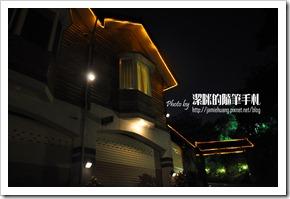 儷閣別墅旅館外觀正面