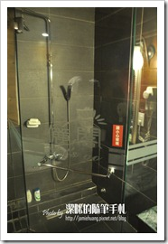 儷閣別墅旅館浴室之沖洗間