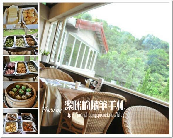 儷閣別墅旅館自助式早餐