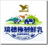 瑞穗極制鮮乳 Logo