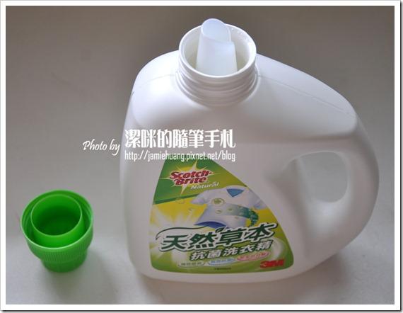 3M草本洗衣精-瓶身