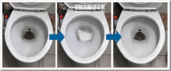 魔術靈殺菌瞬潔之馬桶清潔