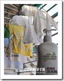 毛寶兔超濃縮冷洗精洗衣篇-4