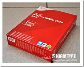 PC-Cillin 2013 雲端版外盒包裝
