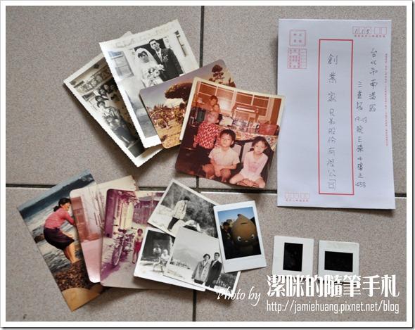Photo 123-潔咪送件的品項