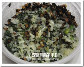 風車月子餐-創意拌飯