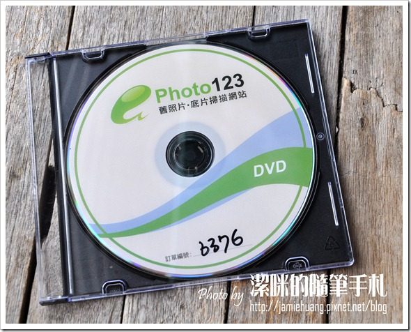 Photo 123-掃描好的光碟