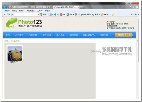 Photo 123-線上檢視照片 #1
